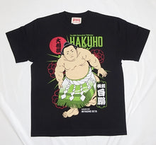 Multi-Color Sumo T-Shirt - Hakuho