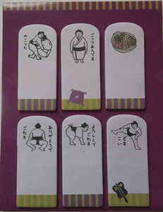 Sumo Sticky Notes