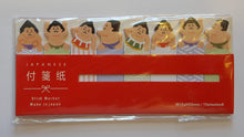 Sumo Sticky Note pads