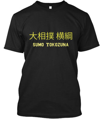 Jason's All-Sumo Channel T-Shirt link