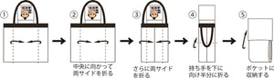 Sumo tote bag folding instructions