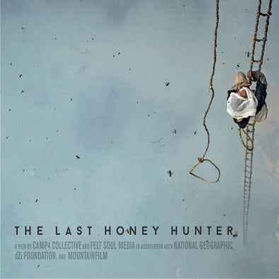 FREE MEXICALI MAINE EVENT 06/16: PRIVATE SCREENING OF 'THE LAST HONEY HUNTER'