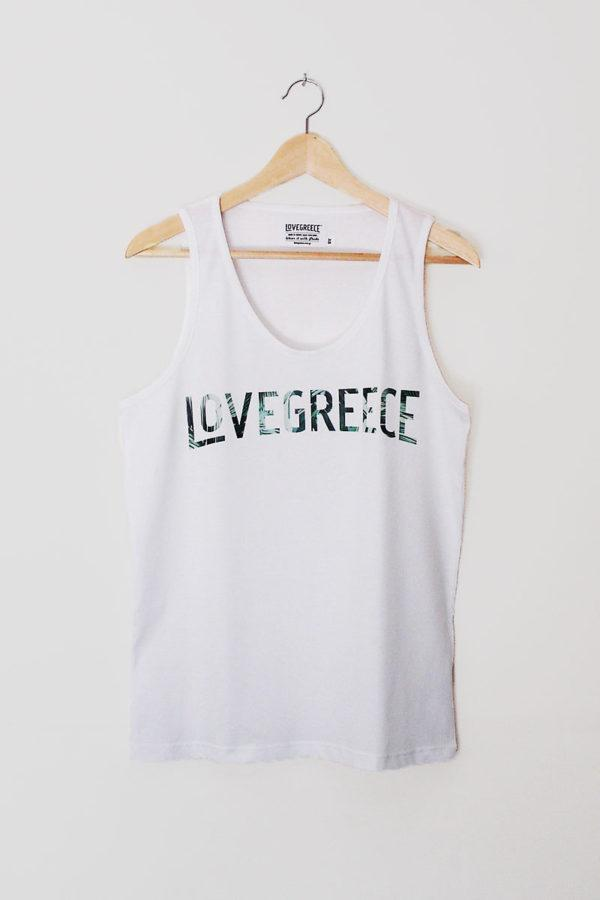 The Lovegreece Vinyl Tank ™- Unisex / Green