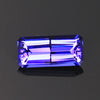Special Cut Emerald Cut  Tanzanite Gemstone 3.32 Carats