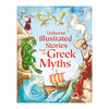Usborne Illustrated Stories from the Greek Myths Book