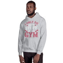 I ONLY DO BUTT STUFF AT THE GYM Unisex Hoodie