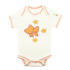 Goldfish Onesie - Short Sleeve Orange