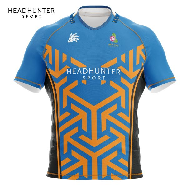 BRUNEI NATIONAL RUGBY 7'S TRAINING JERSEY