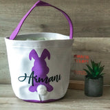 Personalised Soft Easter Buckets