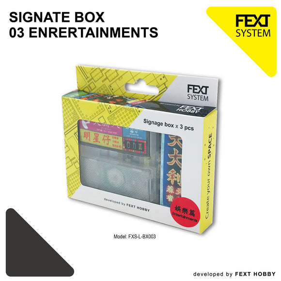 SIGNAGE BOX 03 - Entertainments