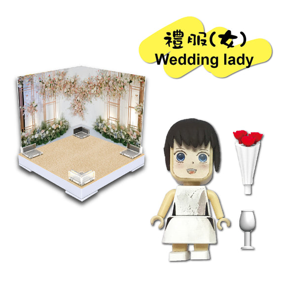 Rolebibi - Wedding Lady 禮服(女)