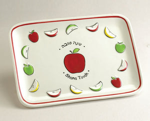 Ceramic serving Tray - Gift Kosher