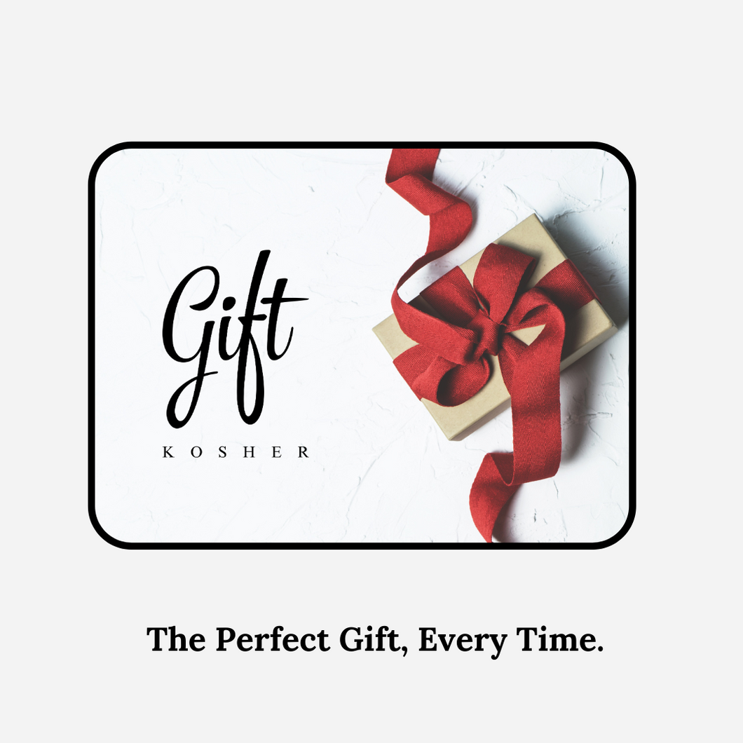 Gift Kosher E-Gift Card