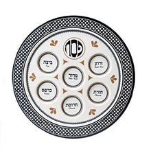 Seder Plate in the Abundant Passover Basket by Gift Kosher