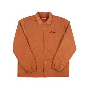 Supreme Light Brown Arabic Jacket