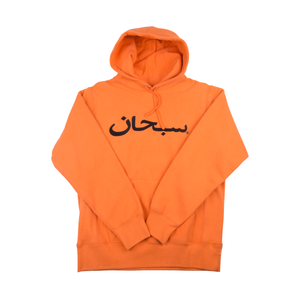Supreme Orange Arabic Hoodie