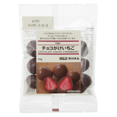 Muji Chocolate Covered Strawberries 50g - Japanese Taste