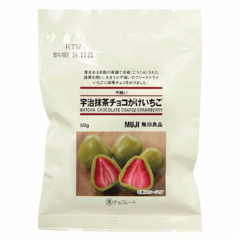 Muji Matcha Green Tea Chocolate Covered Strawberries 50g - Japanese Taste