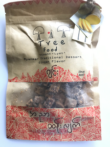 Tree Food Ginger Flavor with Natural Palm Sugar(ဂျင်း ထန်းလျက်)