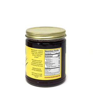 Raspberry Ginger Jam (10oz)