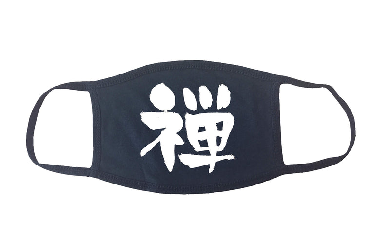 "Kanji Face Mask ""Zen"" 