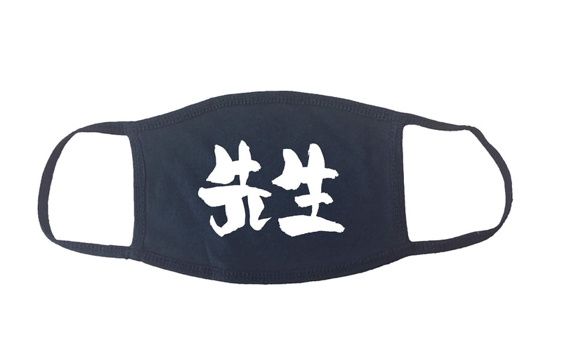 "Kanji Face Mask ""Sensei"" 