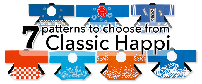 classic pattern happi options