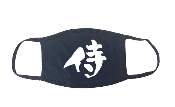 "Kanji Face Mask ""samurai"" 