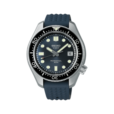Seiko 55th Anniversary Divers Limited Edition