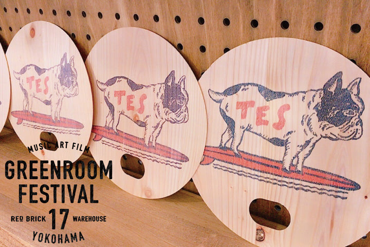 『GREEN ROOM FESTIVAL '17』×『TES』