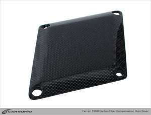 Ferrari 360 Compensation Duct Cover (CLEARANCE)