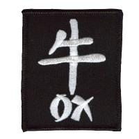 YEAR OF THE OX PATCH