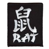 YEAR OF THE RAT PATCH