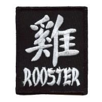 YEAR OF THE ROOSTER PATCH