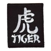 YEAR OF THE TIGER PATCH