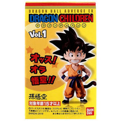 Dragon Ball Z Adverge EX Son Goku 2-Inch Mini Figure