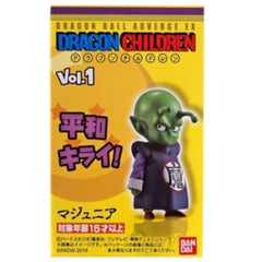 Dragon Ball Z Adverge EX Piccolo 2-Inch Mini Figure