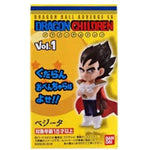 Bandai Dragonball Adverge EX Dragon Children Series Vol.1 Vegeta Figure