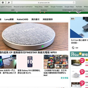 Introduction of FineStar WP01 wireless charging pad in Men Logic and Price.com