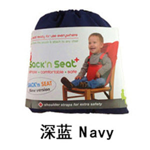 Image of Baby Portable Seat Kids