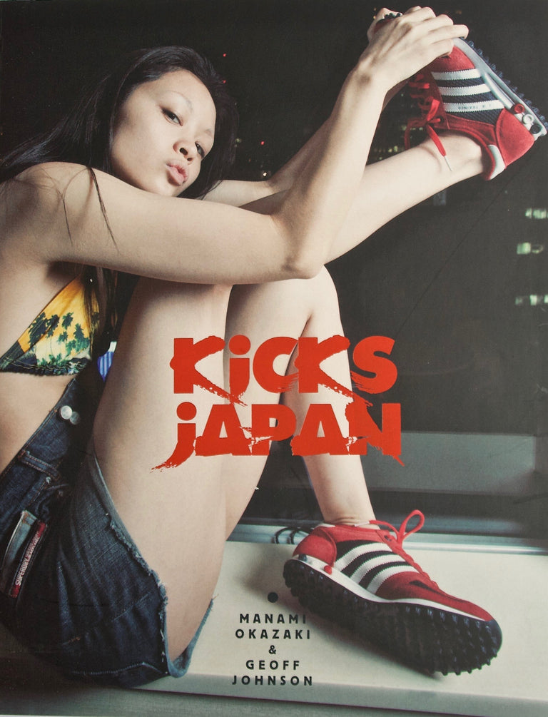 KICKS JAPAN Japanese Sneaker Culture