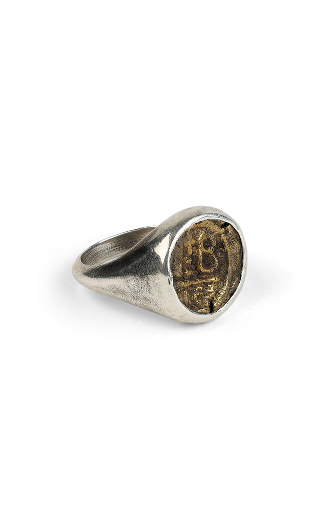 Vintage Brass Coin Ring