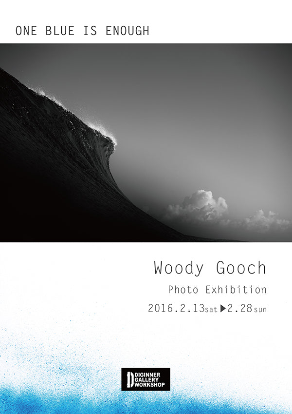 One Blue Is Enough - Woody Gooch Photo Exhibition