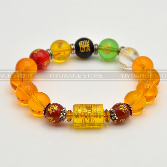 Feng shui Citrine Five directions The God of wealth Bracelet Wealth & Good Luck bead Gemstone Bracelet   Good Quality
