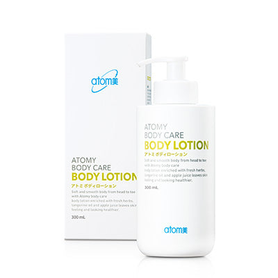 ATOMY - Body Care Body Lotion (Loção Corporal)