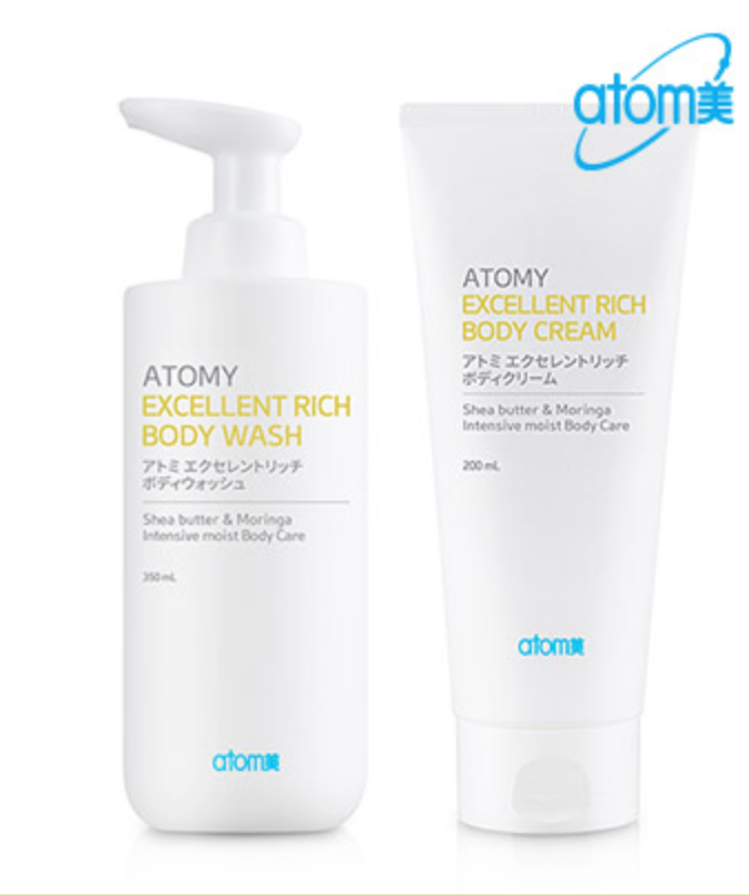 BODY CREAM ATOMY (manteiga corporal)
