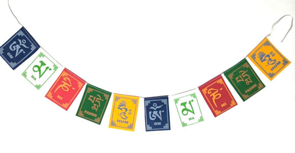 Tibetian Prayer flags