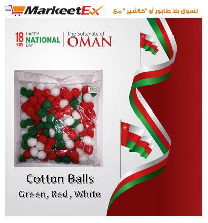 Cotton Balls - White,Red & Green Colour - MarkeetEx