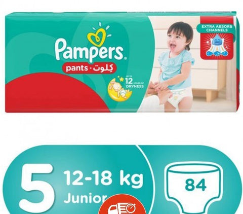 Pampers Pants Stage 5 Mega Box - 84 Daipers