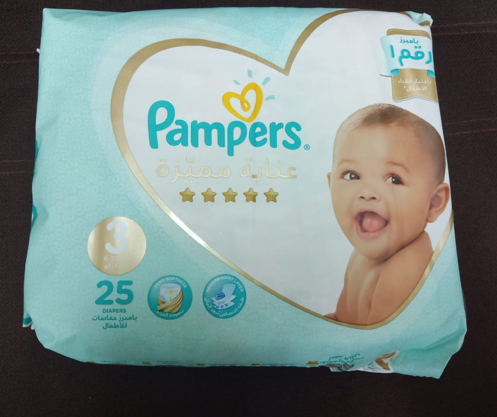 PAMPERS PREMIUM CARE STAGE 3 - 25 Diapers - MarkeetEx